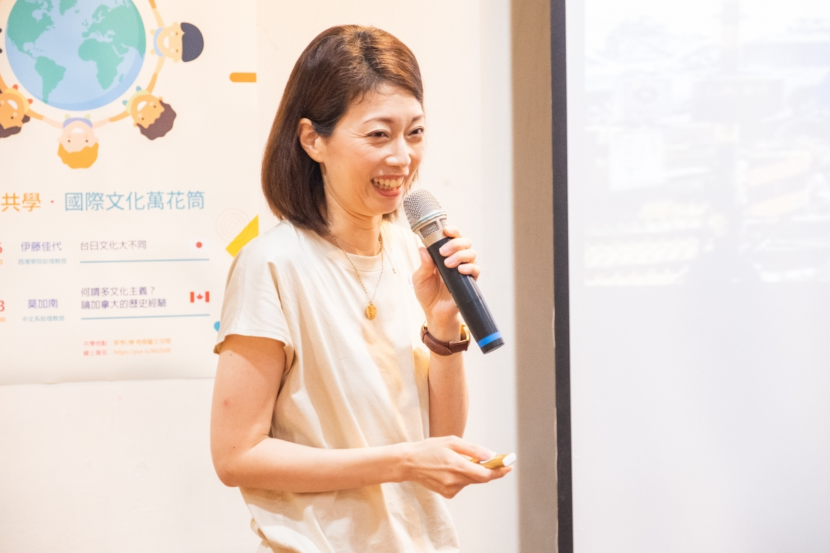 Assistant Professor Kayo Ito gave a lecture on cultural differences between Taiwan and Japan