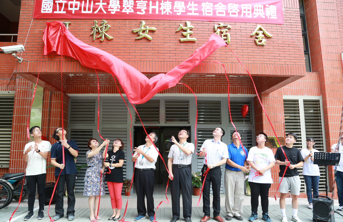 Student Dorm H of the Tsui Heng Villa renovated and reopened(Open new window)
