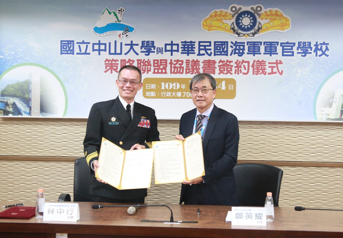 President of National Sun Yat-sen University Ying-Yao Cheng (on the right) and Superintendent of R.O.C. Naval Academy Chung-Shing Lin (on the left) signed an agreement on bilateral cooperation in teaching, joint faculty recruitment, cross-campus courses, research and development, sharing of graphic and instrument resources, and exchange in clubs and sports activities.