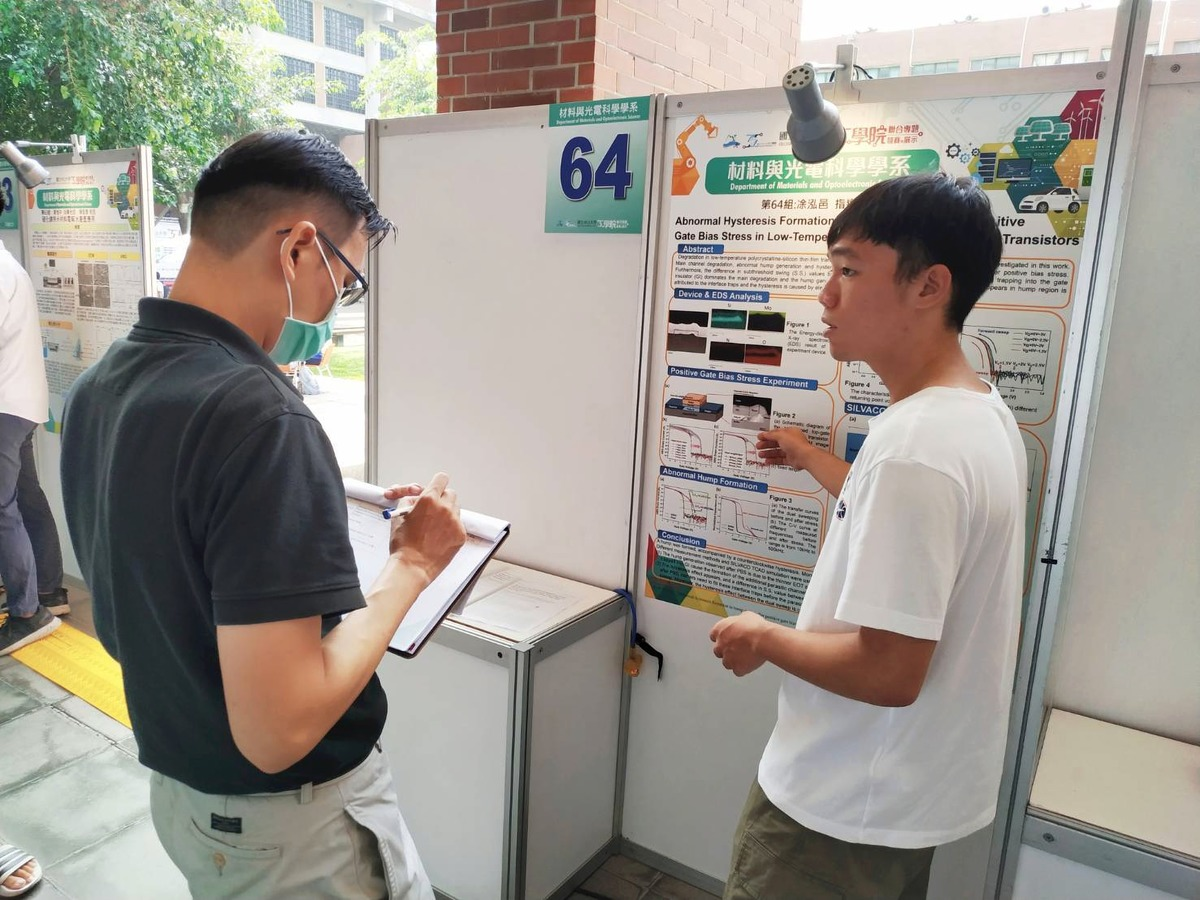 128 student teams propose technologies to address real-life problems