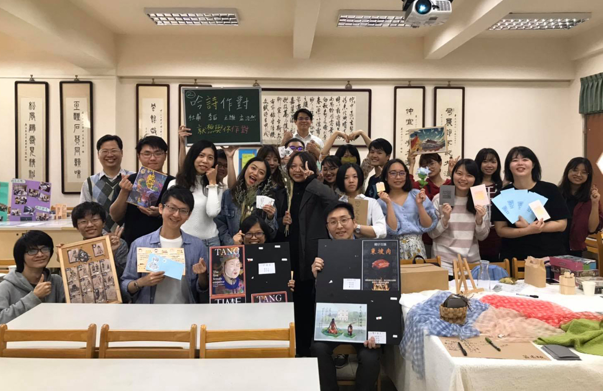 Works of the students of the Classical Culture and Modern Life course at the Department of Chinese Literature