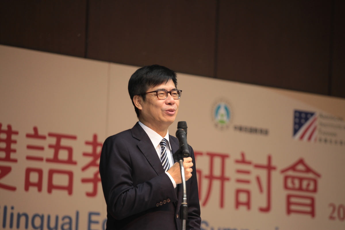 Mayor of Kaohsiung Chen Chi-mai