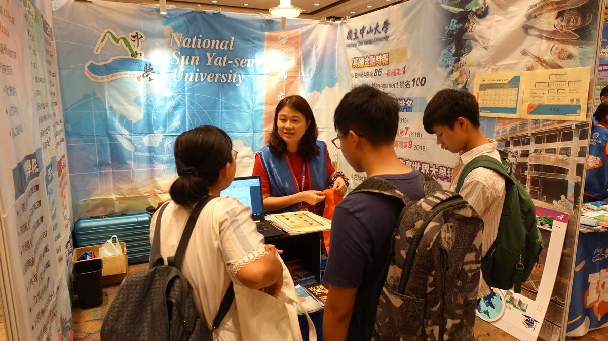 Taiwan Higher Education Fair in Macao