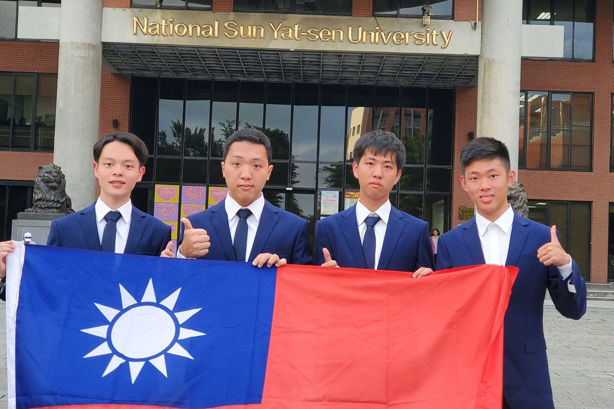 Taiwan won 2 gold and 2 silver medals in the 31st International Biology Olympiad, ranking 4th among participating countries(Open new window)