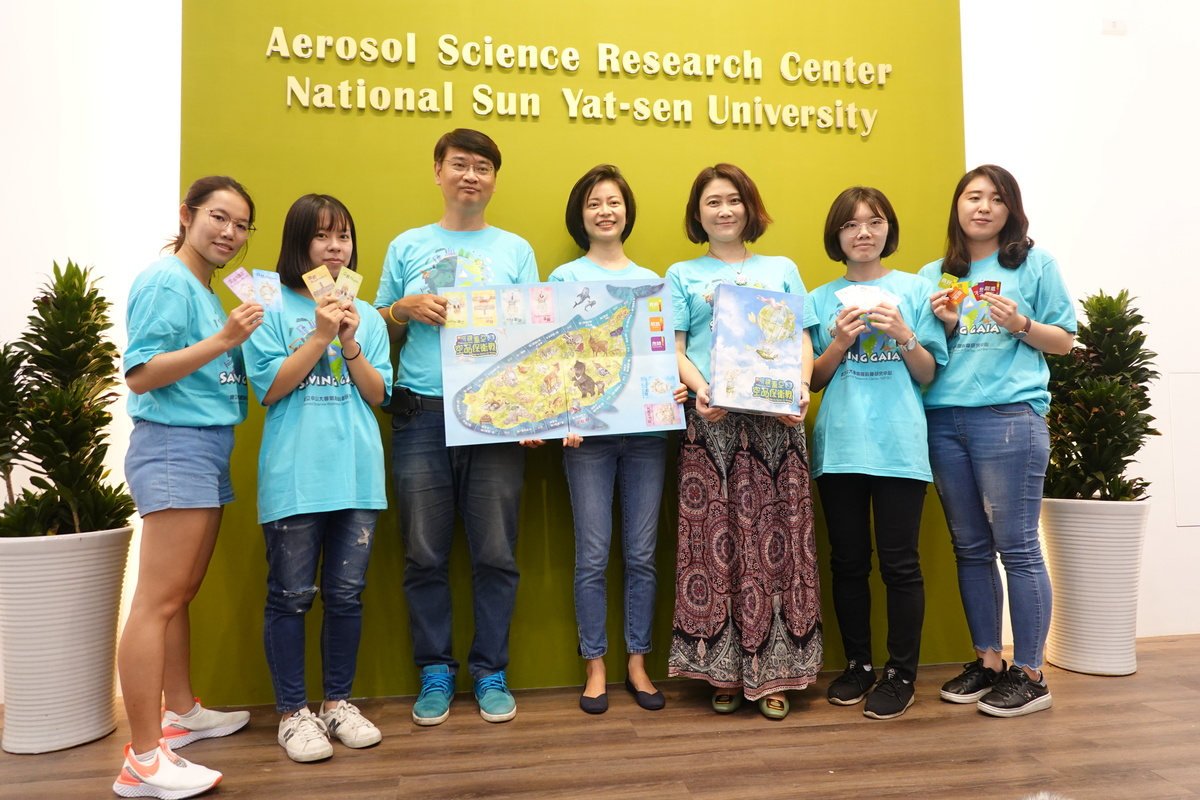 "Aerosol Science Research Center (ASRC) at National Sun Yat-sen University launched an educational board game - ""Protecting Gaia: A Battle for Better Air Quality"", and wants to give away around 1,000 copies to elementary and secondary schools in Kaohsiung to promote environmental awareness. Third from the right is Director of ASRC Associate Professor Chia C. Wang, third from the right is Professor Paichi Pat Shein – Director of the Education Promotion Division, ASRC."