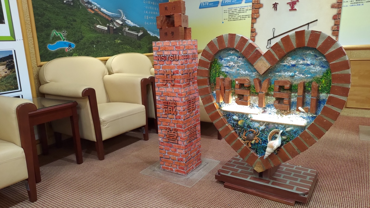 Bricks of this installation were arranged in the shape of a heart with the abbreviation of the University's name – NSYSU inscribed and decorated with shells on an ocean blue background.