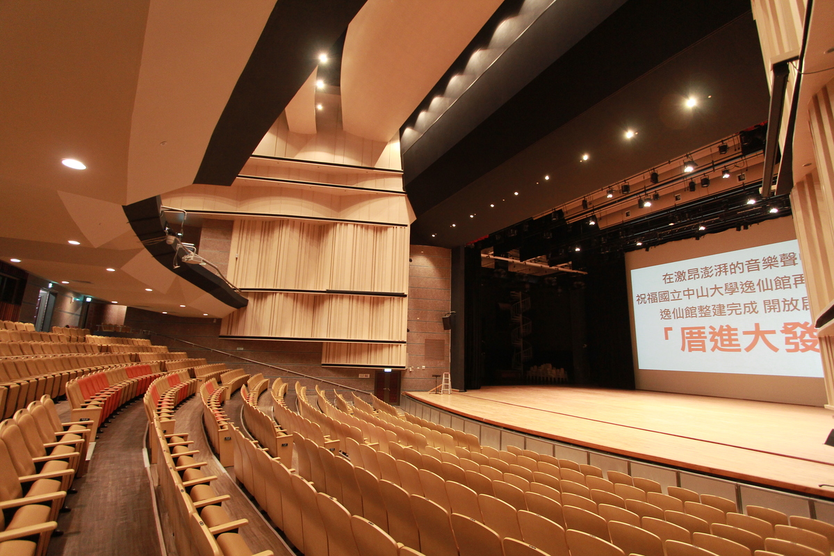 Renovated venue for performing arts in Sun Yat-sen Hall is now open(Open new window)