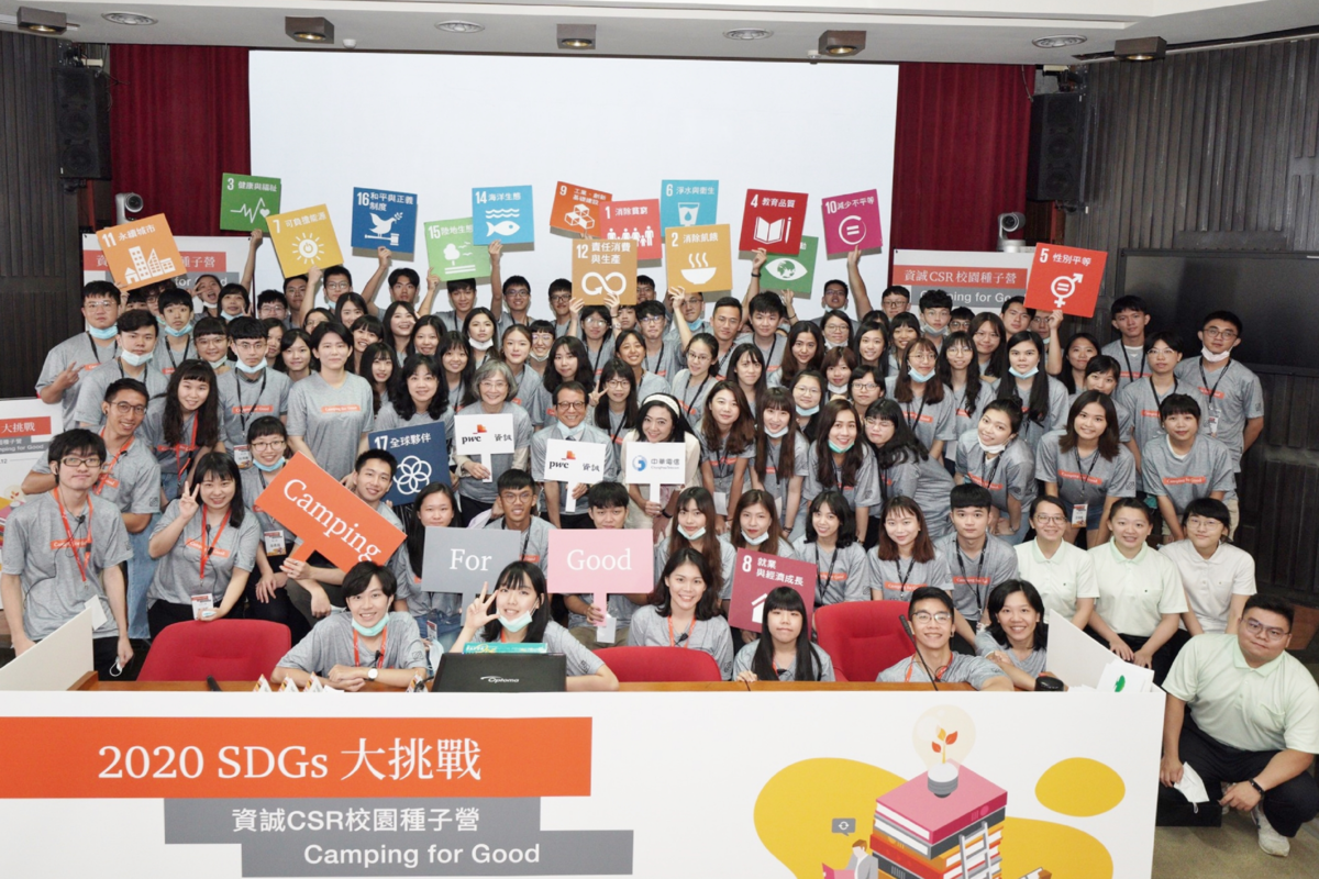 NSYSU students' teams win 3 prizes for CSR proposals during the 8th PwC Taiwan Camping for Good(Open new window)