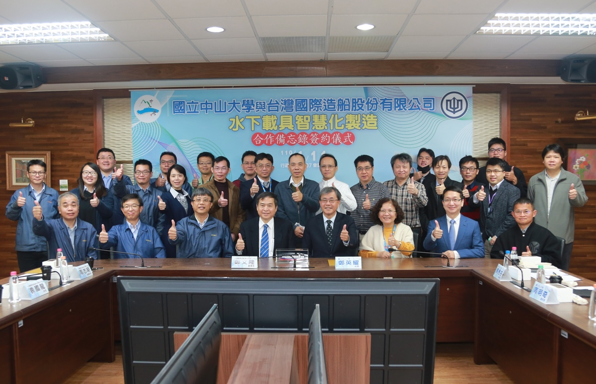 National Sun Yat-sen University tied an alliance with CSBC Corporation to develop a small-size rescue submarine.