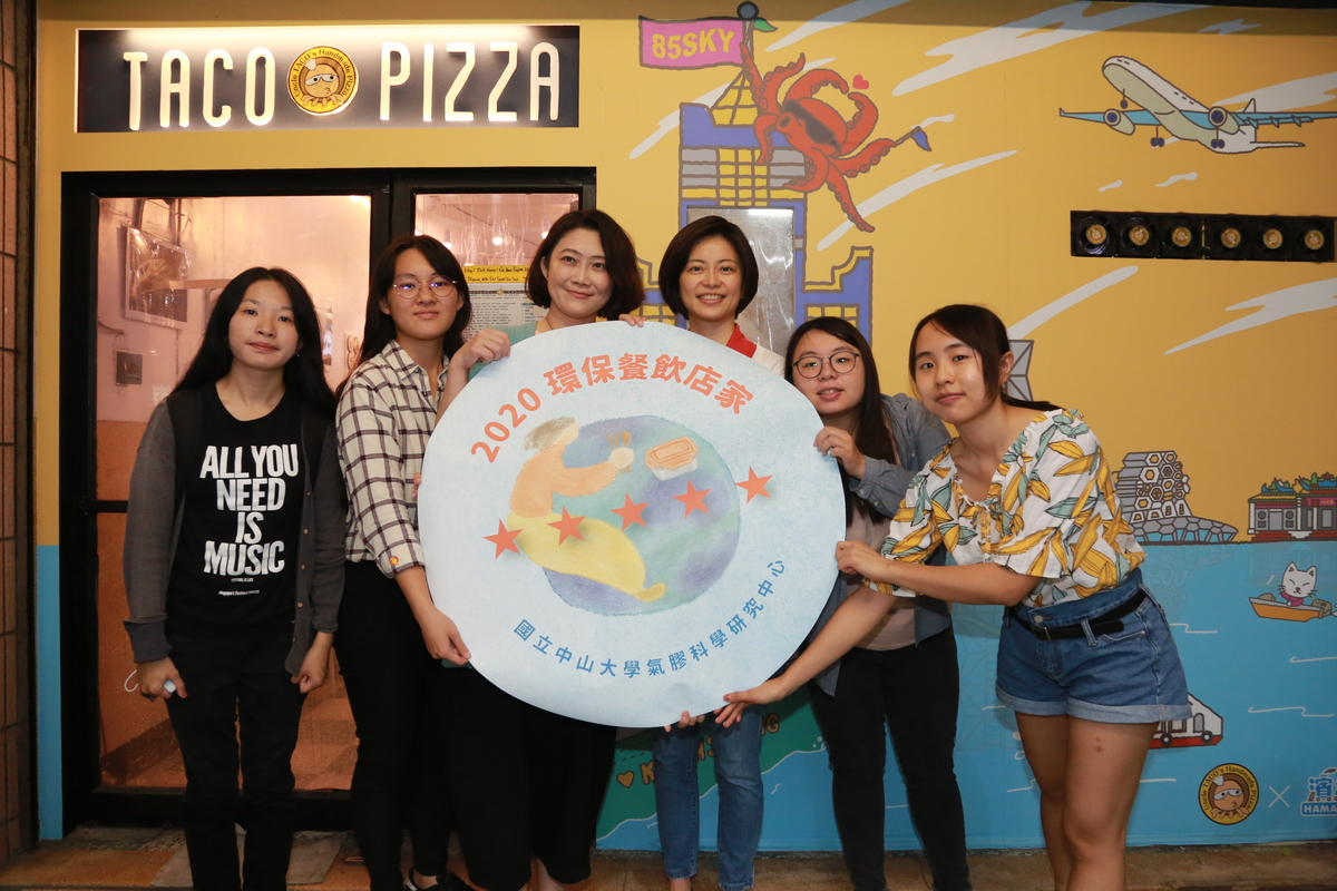 NSYSU joins hands with 71 restaurants to promote plastic-free dining