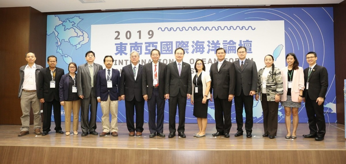 International Ocean Forum on South-East Asia