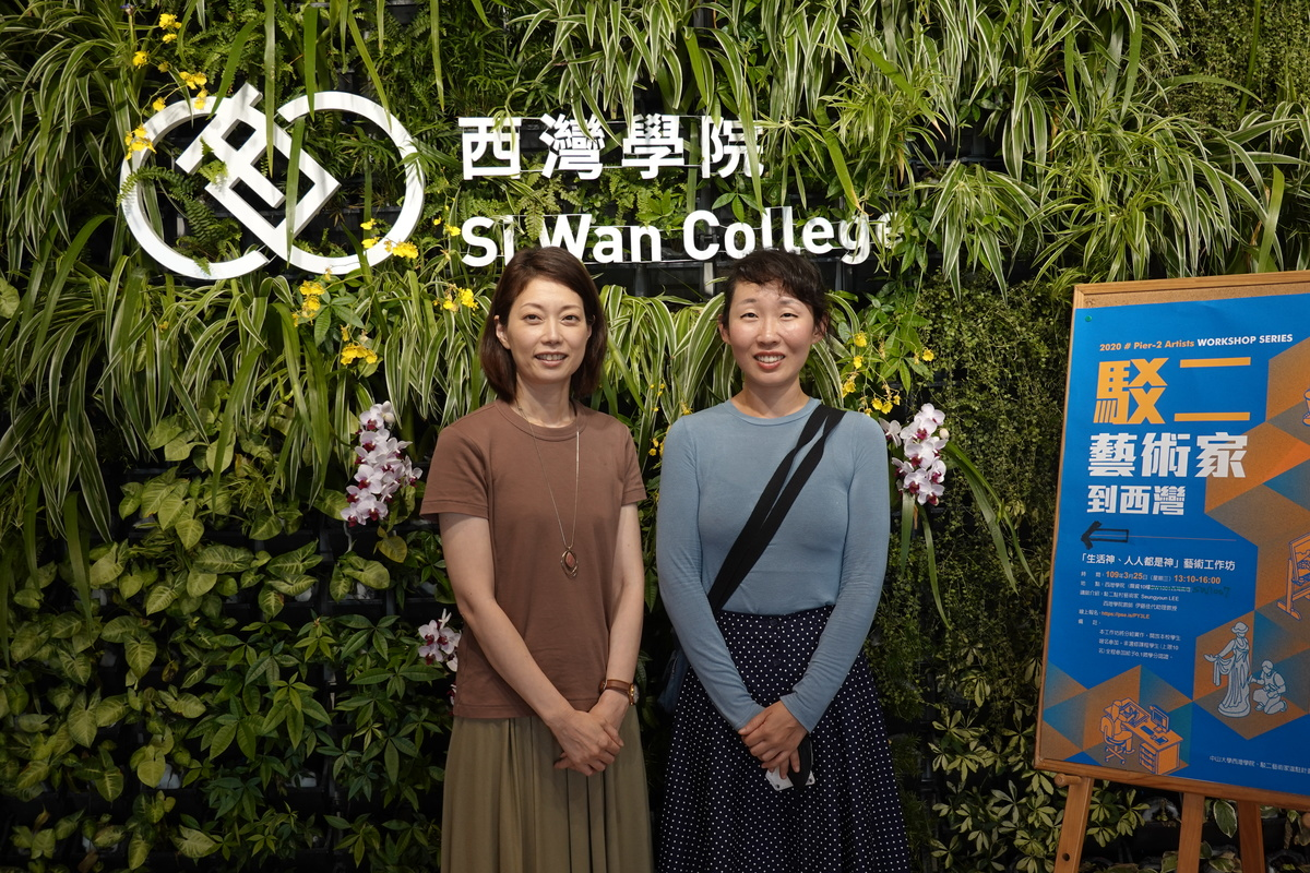 Assistant Professor of Si-Wan College Kayo Ito (left) with Pier-2 resident artist Seungyoun Lee (right)
